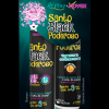 Kit Santo Black Shampoo